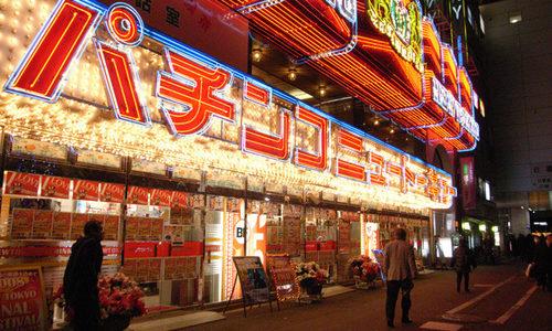 【パチスロ地獄甲子園】初めての東京、そして『初代バジリスク』初打ちでフリーズをかっ飛ばすッ!【前編】
