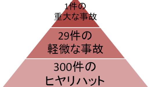 『慶應大学ミスコンサークル【慶応大学広告学研究会】強姦事件』について、俺が怒りを語る