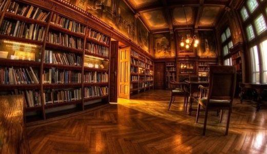 『読書好き』な人は、今の時代本当に少ないのかも。