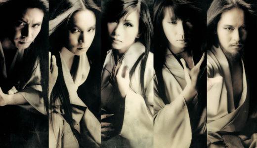 【バジリスクⅢ】陰陽座の新曲『愛する者よ、死に候え』のミュージックビデオを公開!パチスロ『バジリスク』と陰陽座の蜜月な関係について