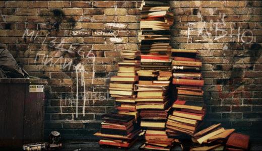 【私は読書に恋してる】素晴らしい文学に出会った瞬間の快感は射精にも勝る
