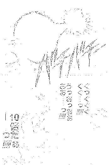 f:id:tettunn:20161210025141p:plain