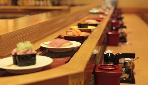 回転寿司屋でもはや寿司が回っていない件!業界大手チェーン「くら寿司」の対応は?