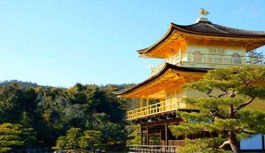 三島由紀夫『金閣寺』と吃音