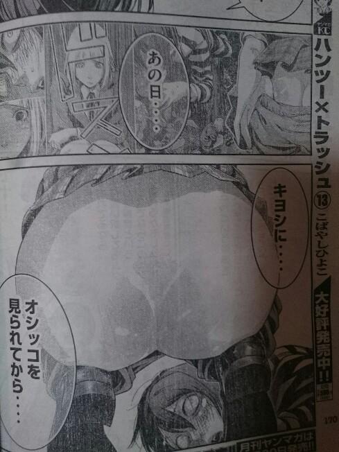 漫画 エデン の 檻 ネタバレ