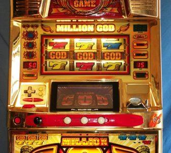 パチスロ史上最悪のマシン『ミリオンゴッド』そのギャンブル性に迫る 歴代『ミリオンゴッド』シリーズも紹介