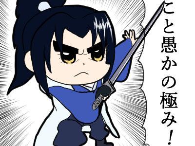 漫画『バジリスク~桜花忍法帖~』第十九話をうろおぼえでネタバレ・レビュー「忍の弱さ」