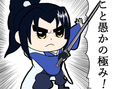 【告知】来週からヤンマガ版『バジリスク~桜花忍法帖~』レビュー更新を再開します!&近況