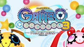 【メダルゲーム】伝説級の爆裂メダルゲーム『ガリレオファクトリー3』が最高だった思い出